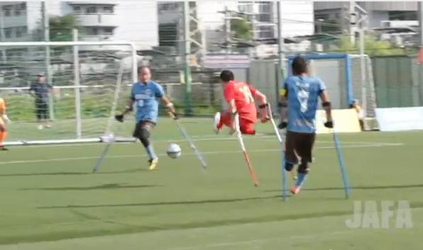 日本アンプティサッカー協会の公式サイトにある動画から、第2回日本アンプティサッカー選手権大会のようす