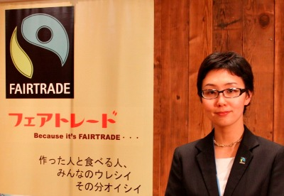 フェアトレード・ラベル・ジャパン事務局長の中島さん