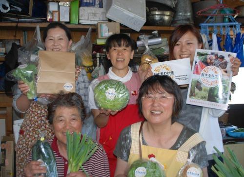 漁師の街で野菜を作るお母さん、サポートするのは移住してきた若者