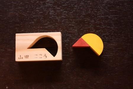 レディフォーで掲載された「森のおもちゃ美術館」プロジェクトの支援者には、ヤンバルクイナ型の積み木が送られた