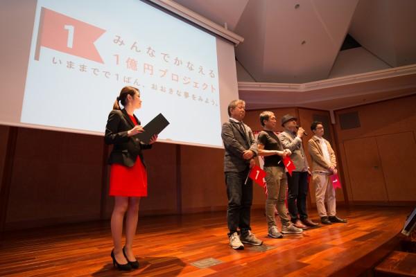 1億円プロジェクトのスペシャルキュレーターたちと米良代表
