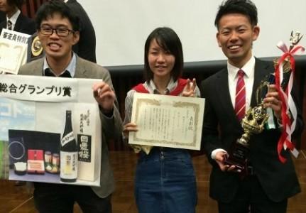 地域若者チャレンジ大賞2014hは愛知大学の女子学生
