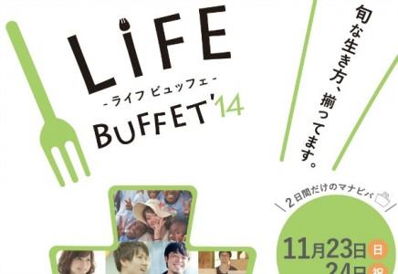 Life buffet