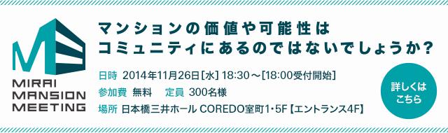 m3_banner_640-190