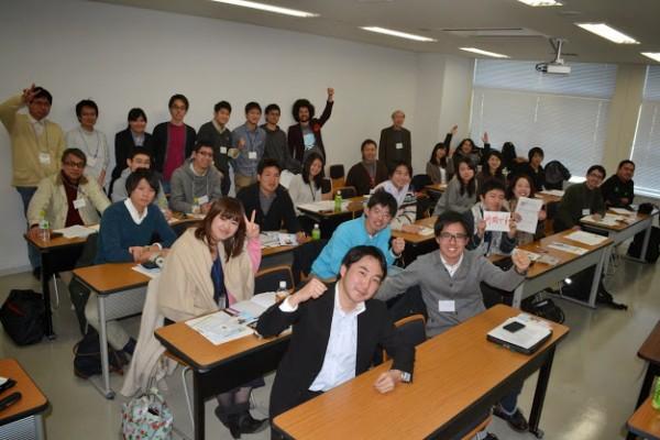 社会的課題の解決を行う学生・若者が集う
