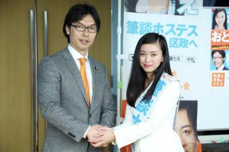 日本を元気にする会の公認候補者として政界進出を目指す斉藤さん