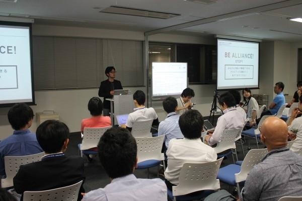 LGBT研修講座を行ったレディビーの外山共同代表=6月24日、東京・品川のガイアックスで