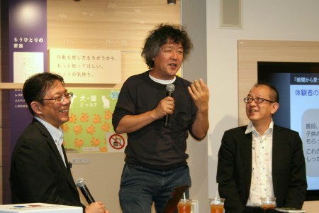 写真左から積水ハウス総合住宅研究所の石井正義所長、能科学者茂木健一郎氏、DIDジャパンの志村真介代表