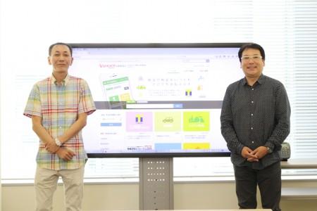 Yahoo!公金支払いプロジェクトマネージャーの児嶋利男(左)とイベントのマーケティングや対外交渉に従事する同プロジェクト担当の内藤剛