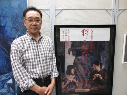 星の降る里百年記念館館長の長谷山隆博さん