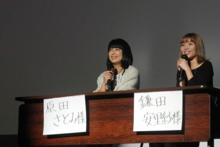 フェアトレード推進団体「Cafaire(カフェアー)」が主催したフェアトレードファッションショーに登壇した2人=2015年12月4日、早稲田大学で