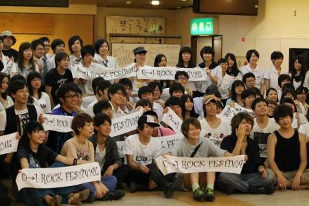 第一回目のゼロワンフェスは150人が集まり大成功に終わった=2013年9月、気仙沼市民会館で