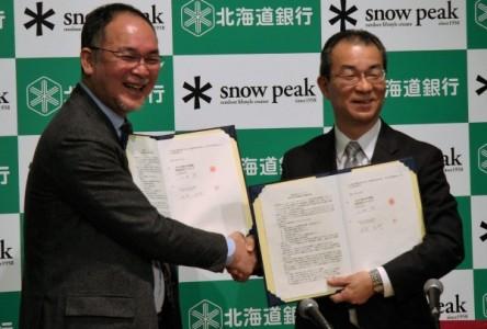 連携協定を結び調印式