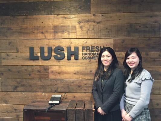 lush-533x400