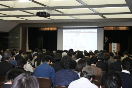 会場にはNPO関係者などを中心に250人が集まった=3月1日、トヨタ自動車東京本社で