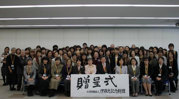 伊藤忠商事東京本社で贈呈式が行われた