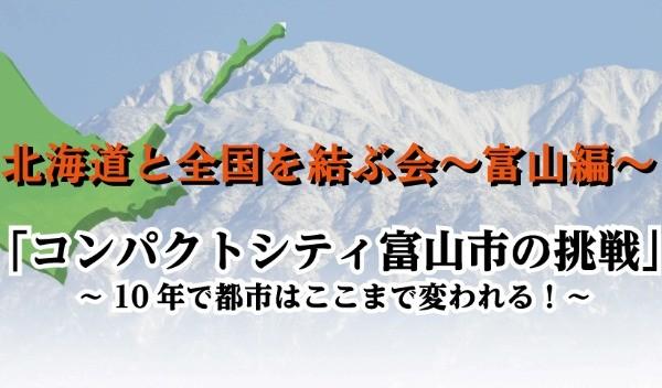 musubu_1200x484