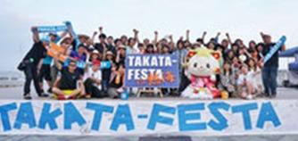 TAKATA-FESTA2016の様子 「絶対に生きる」を合言葉に活動を続ける