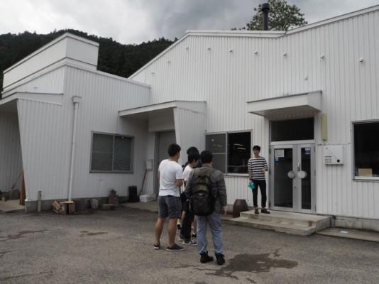 神山町オープンオフィスへ