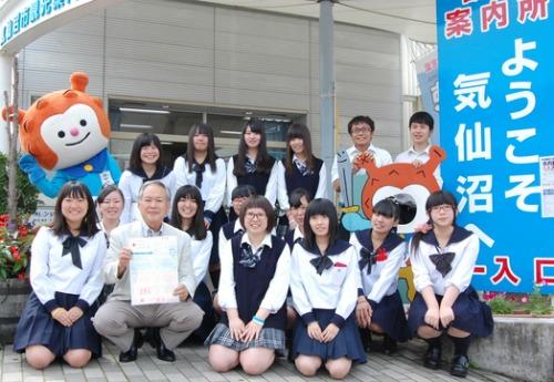 高校生たちが気仙沼観光コンベンション協会へ恋人リーフレットを届けた贈呈式で