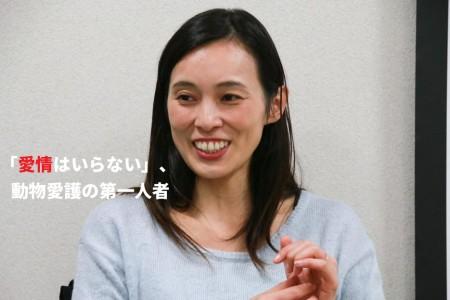 岡田千尋さん