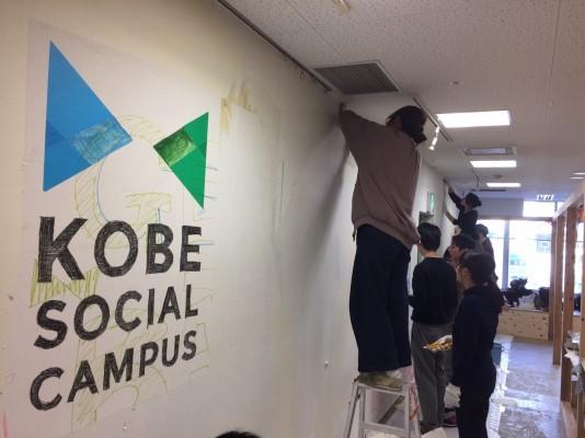 施設は学生たちがリノベーション作業を行った