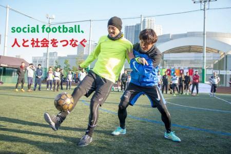 social football、人と社会をつなぐ